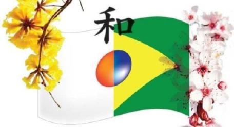 imigrao_japonesa