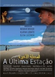a-ultima-estacao-